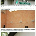 EHT_aereco_Saratov_pritochniy_klapan_kupit