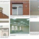 aer-comfort.ru_saratov_aereco_estestvennaya_ventilyaciya-pritochnie-klapana_bank_ofis_salon