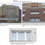 aer-comfort.ru_saratov_aereco_estestvennaya_ventilyaciya-pritochnie-klapana_jiloy_dom