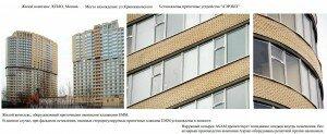 aer-comfort.ru_saratov_aereco_estestvennaya_ventilyaciya-pritochnie-klapana_jiloy_dom_6