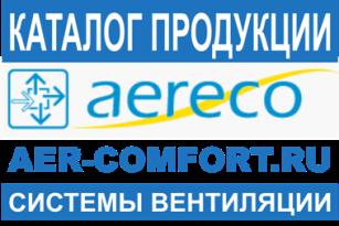 Каталог продукции компании Aereco